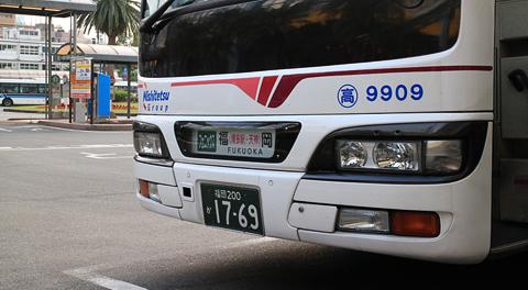 西鉄高速バス「フェニックス号」 宮崎→人吉IC 簡単な乗車記(2017年12月乗車分)