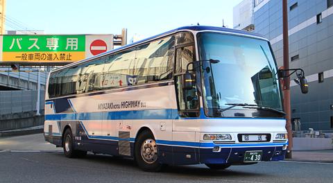 宮崎交通「福岡~延岡・宮崎夜行線」430号車 乗車記(2018年春 乗車分)