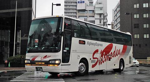 下津井電鉄「ペガサス号」 H520号車 日野セレガR-GD