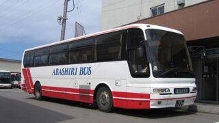 網走バス ・229 アイキャッチ用 480