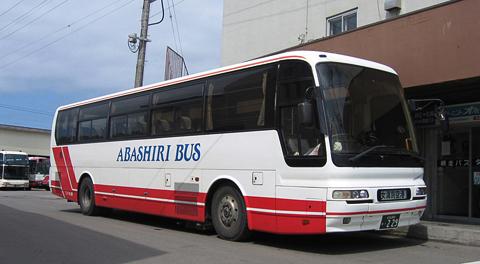 「あばしりフリーパス」発売開始~網走バスの対象路線が乗り放題~