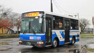 産交バス 人吉 ・767 アイキャッチ用 480
