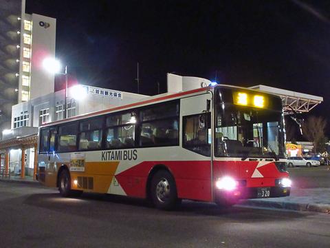 北海道北見バス 名寄本線代替バス ・320