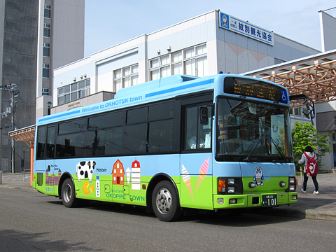 北紋バス 名寄本線代替バス