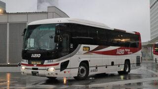 京王バス東「新宿神戸姫路線」 81553 アイキャッチ用 480