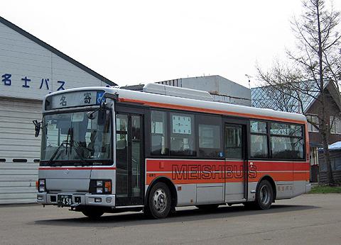 名士バス 名寄本線代替バス