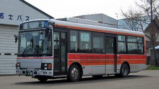 名士バス 日野レインボー2 アイキャッチ用 480
