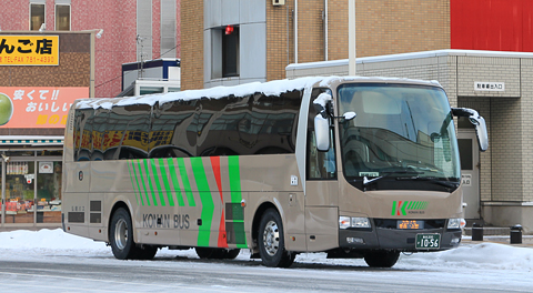 弘南バス「スカイ号」乗車記を「バスとりっぷ」様にて紹介しています