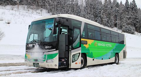 宮城交通「ブルーシティ号」乗車記を「バスとりっぷ」様にて紹介しています