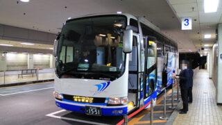 さくら観光バス「ミルキーウェイエクスプレス」CJ305便 1551 アイキャッチ用 480