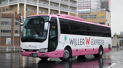 岩手県北自動車南部支社(南部バス)「WILLER EXPRESS」N4220便 乗車記