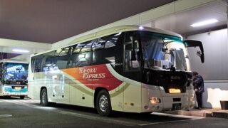 東北急行バス「ルブラン号」 ・910 品川BTにて アイキャッチ用 480