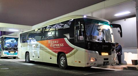 東北急行バス「ルブラン号」乗車記を「バスとりっぷ」様にて紹介しています