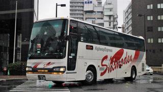 下津井電鉄「ペガサス号」 H520 アイキャッチ用 480