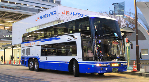 JR東海バス「新東名スーパーライナー11号」 744-04993 アイキャッチ用 480
