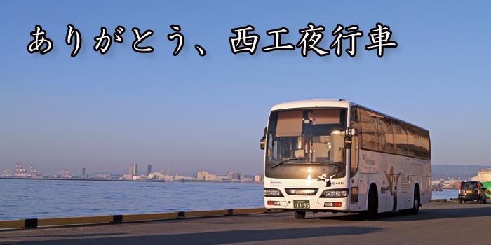 The Sd 宣伝用バナー01 700×350