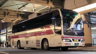 阪急バス「よさこい号」 1736 アイキャッチ用 480