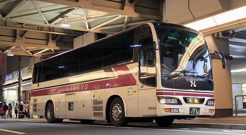 阪急バス「よさこい号」に西工夜行高速仕様SD-Ⅱが復活!? ※追記しました