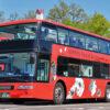 ウィラー(網走バス)「レストランバス2018」 8888 アイキャッチ用 480