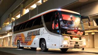 南海バス「サザンクロス」銚子線 ・478 アイキャッチ用 480