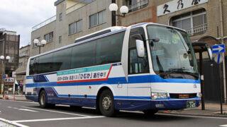宮崎交通「ひむか号」 ・365 アイキャッチ用 480