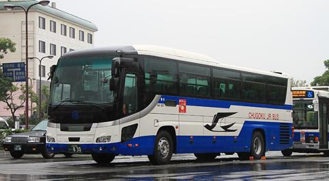 中国JRバス「スーパーはぎ号」 641-1957 アイキャッチ用 480