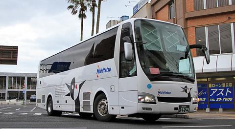 西日本鉄道「ごかせ号」乗車記を「バスとりっぷ」様にて紹介しています