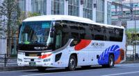 防長交通「萩エクスプレス」乗車記を「バスとりっぷ」様にて紹介しています