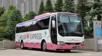 ウィラーエクスプレスW713便「リラックス<NEW>」 簡単な乗車記