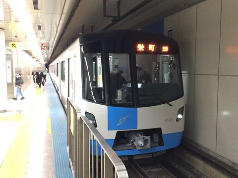 札幌市交通局 東豊線 9000系