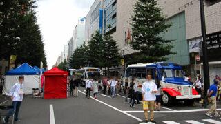 北海道バスフェスティバル2018_002 会場全景 アイキャッチ用 480