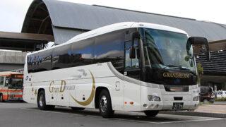 西日本JRバス「高知エクスプレス」 グランドリーム車 2179 アイキャッチ用 480