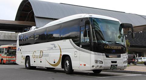 西日本JRバス「高知エクスプレス22号」(夜行便)グランドリーム車 簡単な乗車記