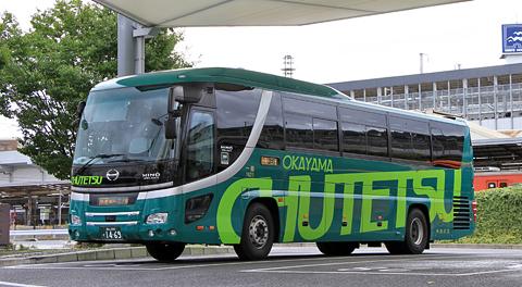 中鉄バス「ハーバープリンス」 1621 アイキャッチ用 480