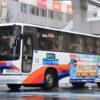 九州産交バス「ぎんなん号」 3158_01 アイキャッチ用 480