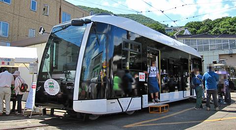 札幌市交通局「1100形」電車がついに一般公開!(2018札幌市電フェスティバル)