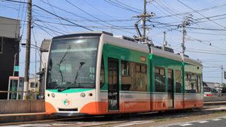 とさでん交通 3000形「ハートラムⅡ」 鏡川橋発文殊通行き アイキャッチ用 480