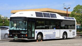 両備ホールディングス 西大寺 太陽光電池バス「ソラビ」 1024 アイキャッチ用 480