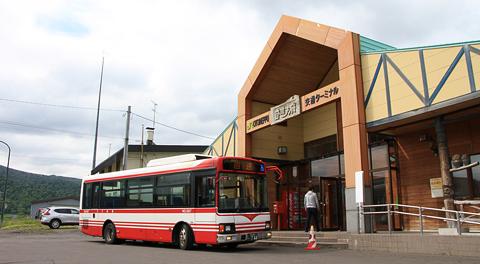 宗谷バス「天北宗谷岬線」 音威子府にて アイキャッチ用 480