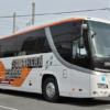 南海バス「サザンクロス」 長野線・112_101 アイキャッチ用 480