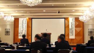 20181018 地域バス交通活性化セミナー(札幌) アイキャッチ用 480