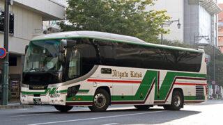 新潟交通「WEライナー」昼行便 ・906 アイキャッチ用 480