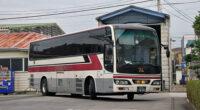 阪急バス「よさこい号」2891号車 乗車記 ~離脱までのカウントダウン~