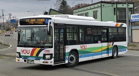 夕張鉄道 新型ノンステップバス アイキャッチ用 480