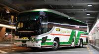 新潟交通「おけさ号」乗車記を「バスとりっぷ」様にて紹介しています