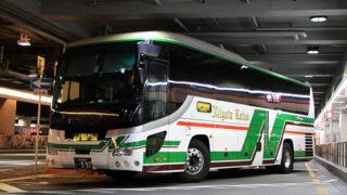 新潟交通「おけさ号」 ・997 アイキャッチ用 480