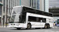 JRバス関東「プレミアムエコドリーム126号」(プレミアムドリーム車両) 乗車記