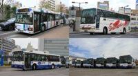 西鉄バス→下電「ペガサス号」→両備バス西大寺営業所見学会