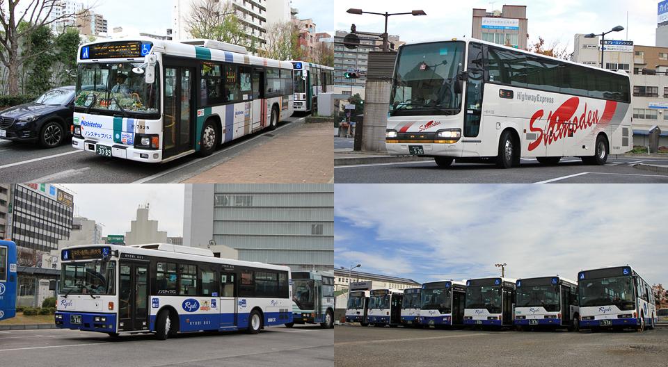 2018年12月 西鉄バス→下電「ペガサス号」→両備バス西大寺営業所訪問の旅