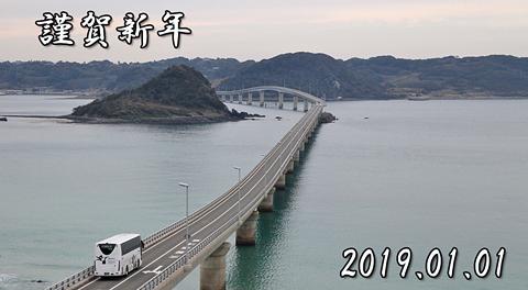 2019年 WEB年賀状 アイキャッチ用_02 480